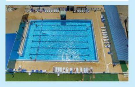 ימים נפרדים לרחצה בבריכה האולימפית (זיגדון)